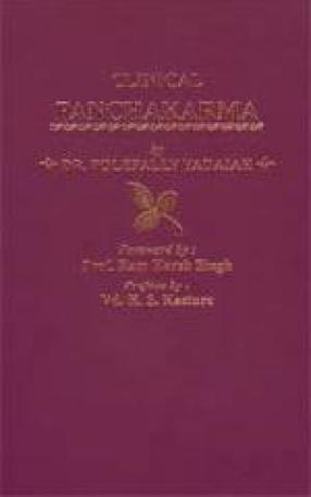 Clinical Panchakarma