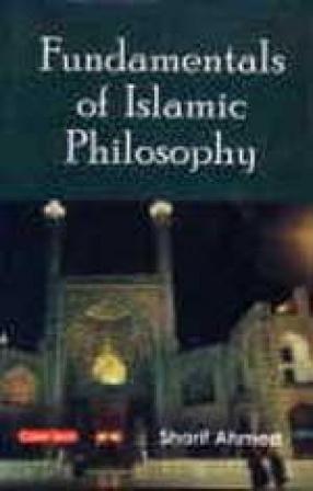 Fundamentals of Islamic Philosophy