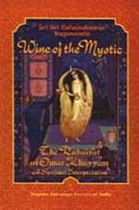 Wine of the Mystic
