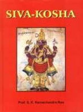 Siva-Kosha (Volume I and II)