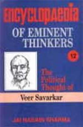 Encyclopaedia of Eminent Thinkers  (Volume 12)