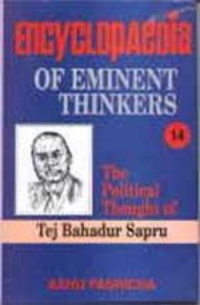 Encyclopaedia of Eminent Thinkers (Volume 14)