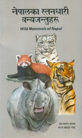 Wild Mammals of Nepal