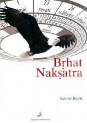 Brhat Naksatra
