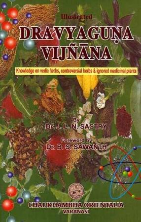 Illustrated Dravyaguna Vijnana: Knowledge on vedic herbs, Controversial & ignored medicinal plants (Volume V)