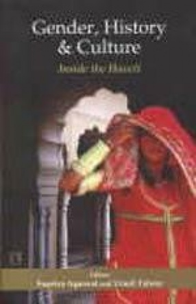 Gender, History and Culture: Inside the Haveli