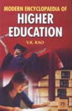 Modern Encyclopaedia of Higher Education (In 5 Volumes)