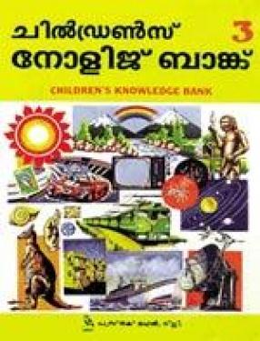 Children's Knowledge Bank ( Volume 3)