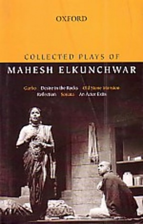 Collected Plays of Mahesh Elkunchwar, Volume 1
