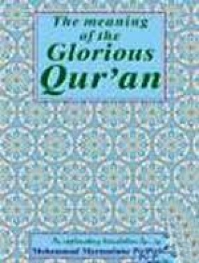The Meaning the Glorious Quran