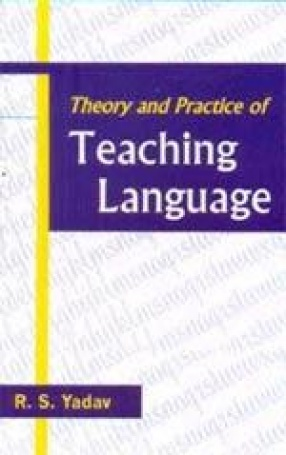 Theory and Practice of Teaching Language