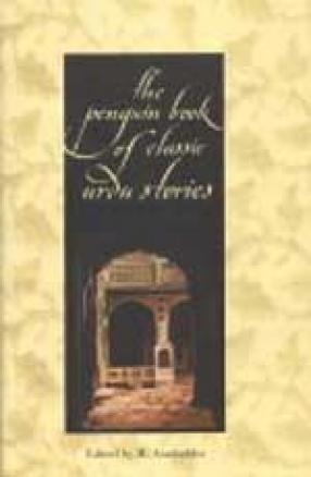 The Penguin Book of Classic Urdu Stories
