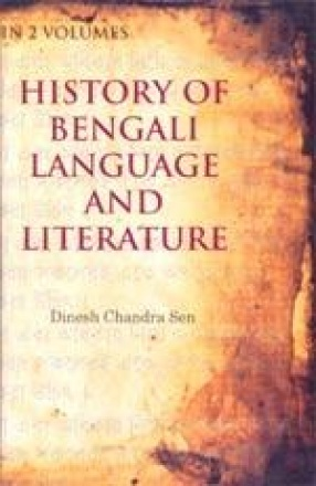 History of Bengali Language and Literature (In 2 Volumes)