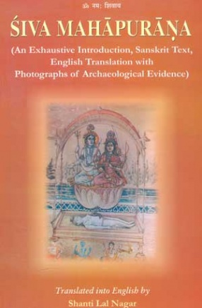 Siva Mahapurana: An Exhaustive Introduction, Sanskrit Text, English Translation with Photographs of Archaeological Evidence (In 3 Volumes)