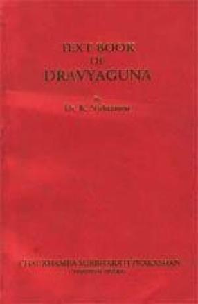 Text Book of Dravyaguna