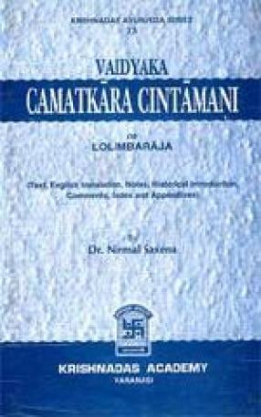 Vaidyaka Camatkara Cintamani of Lolimbaraja