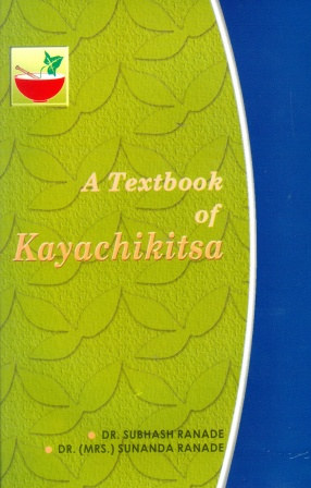 A Textbook of Kayachikitsa (In 3 Parts)