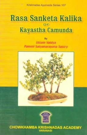 Rasa Sanketa Kalika of Kayastha Camunda