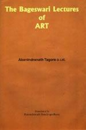 The Bageswari Lectures of Art