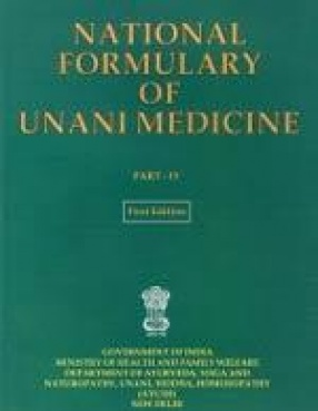 National Formulary of Unani Medicine (Part IV)