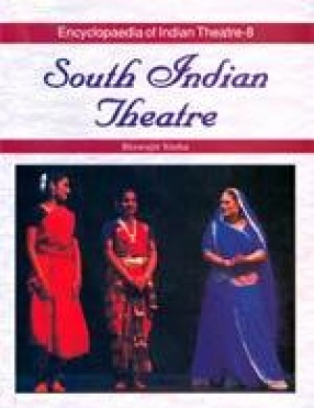 South Indian Theatre