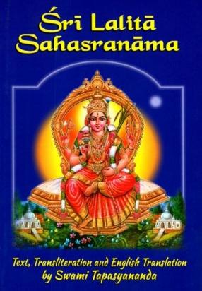 Sri Lalita Sahasranama: With Text, Transliteration and Translation