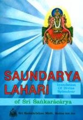 Saundaryalahari of Sri Sankaracarya (Shankaracharya)