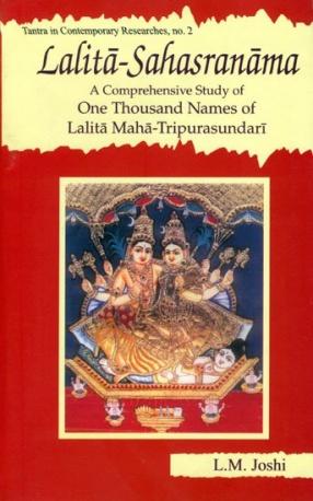 Lalita-Sahasranama: A Comprehensive Study of one Thousand Names of Lalita Maha-Tripurasundari