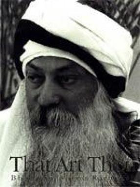 That Art Thou: Discourses on the Sarvasar; Kaivalya and Adhyatma Upanishads
