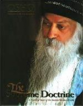 The Supreme Doctrine: Discourses on the Ken Upanishad