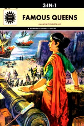 Famous Queens (3 In 1): Amar Chitra Katha
