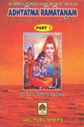 Adhyatma Ramayanam (In 2 Volumes)