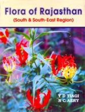 Flora of Rajasthan: South and South-East Region