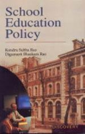 School Education Policy