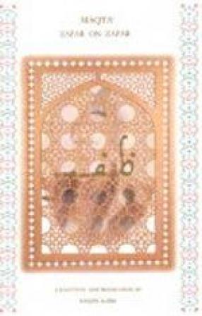 Maqta' Zafar on Zafar