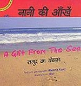 A Gift From The Sea (In 2 Books)