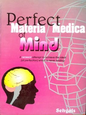Perfect Materia Medica of Mind