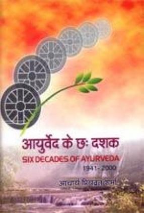 Six Decades of Ayurveda (1941-2000)