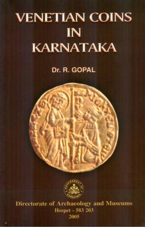 Venetian Coins in Karnataka