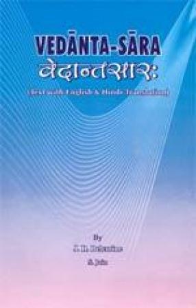 Vedanta-Sara: Text with English & Hindi Translation