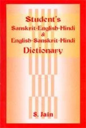 Student's Sanskrit-English-Hindi & English-Sanskrit-Hindi Dictionary