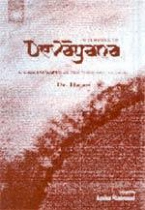 Glimpses of Devayana: A Short Synopisis of the Third Epic of India