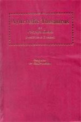 Ayurvedic Thesaurus or Paryaya Kosha (Medicines & Diseases)