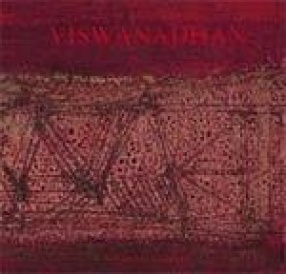 Viswanadhan: Early Years
