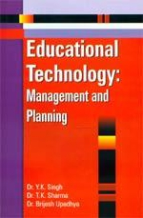 Educational Technology: Management and Planning