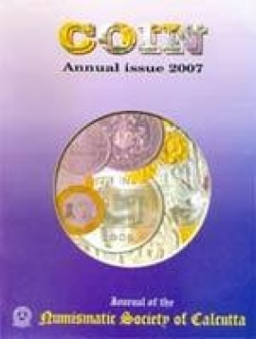Coin Annual Issue 2007