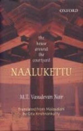 Naalukettu: The House Around the Courtyard