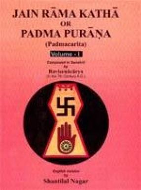 Jain Rama Katha or Padma Purana (In 2 Volumes)