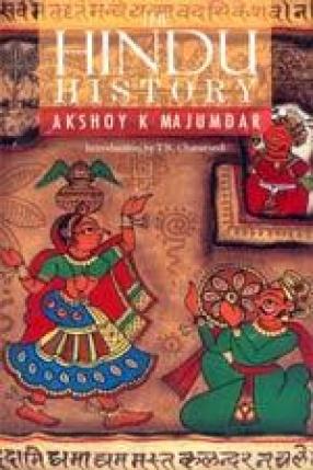 The Hindu History