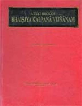 A Text Book of Bhaisajya Kalpana Vijnanam
